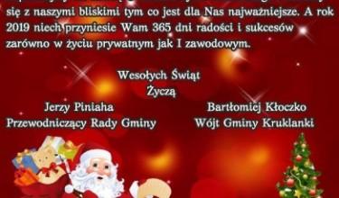 Aktualności życzenia Z Okazji świąt Bożego Narodzenia I Nowego